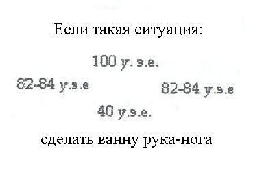 Цзин Да Аппарат Инструкция - фото 2
